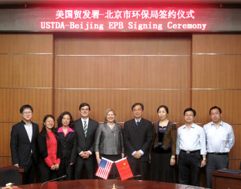 Successfully applied and received funding approval for joint project between USTDA (US Trade Development Agency) and Beijing Environmental Protection Bureau to demonstrate Ultra Low NOx Power Flame burners in China.